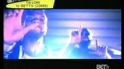 Flo Rida ft. T - Pain - Low (високо качество)
