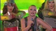 Десислава - Не го прави, 2015 - 13 Годишни Музикални Награди на Планета за 2014 720p