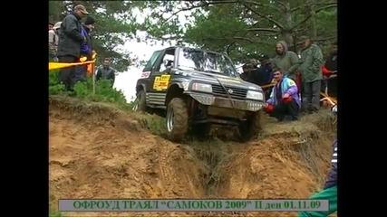 Самоков 4x4 01.11.2009 състезател No 15