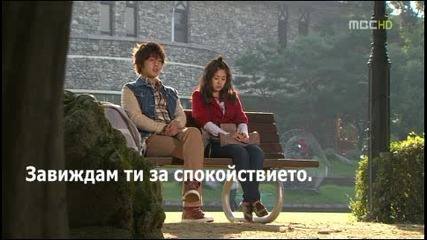Mischievous Kiss / Playful Kiss - Еп. 12 - 2/4 ( Бг Превод )