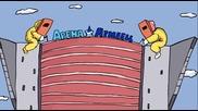 Избори 2015: Арена ОсвиенЦИК