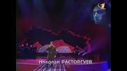 Концерт в Олимпийском к 60 - летию В. Высоцкого