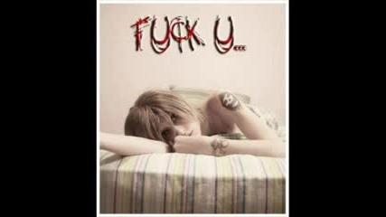 Мразя Те...