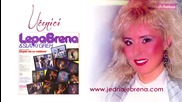 Lepa Brena - Ucenici ( Official Audio 1987, HD )