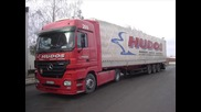 Камионите в Словакия