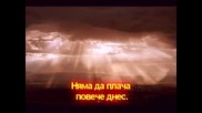 Whitesnake - Aint Gonna Cry No More *превод*