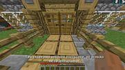 Minecraft NBCLFs World 1 Епизод 1 Разглеждане