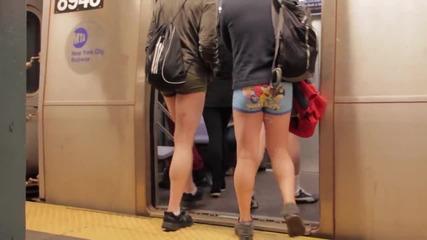Без дрехи в метрото