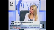 Любомир Стойков коментира елита 2/2
