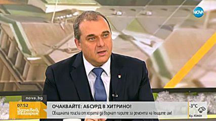 Депутат от ОП: Големият проблем на пътното ни строителство е липсата на пари за ремонти