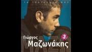 Giorgos Mazonakis - Zilevo