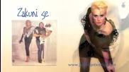 Lepa Brena - Zakuni se (Official Audio 1986, HD )