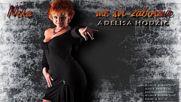 Adelisa - Neka me svi zaborave (2013)