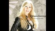 Maria Konsta - Ola einai mia idea