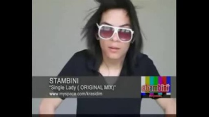 Сладкопойната гарга Stambini или Михаела мазната лигла