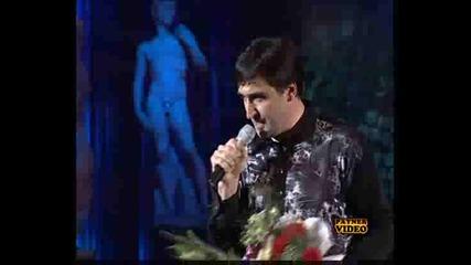 Веселин Маринов Ижварлени Цветя Ндк 2003