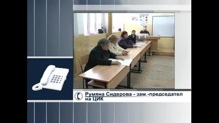 ЦИК обяви официално референдума за ядрената енергетика за невалиден, праща го в Народното събрание