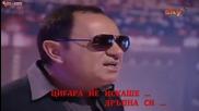® Бг Превод - Mile Kitic - Kraljica Trotoara ®