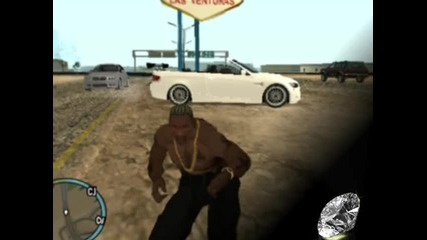Яки коли на Gta San Andreas