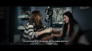 Lol - Lauthing out Loud - 5/5 част + Бг субтитри