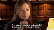 Правилата на маскарада 2011 еп.8 Бг.суб. Русия
