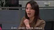 (бг превод) Жена, която все още иска да се омъжи Епизод 15 част 2