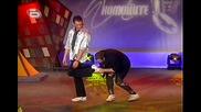 Комиците - Dance Gays (25.09.2009)