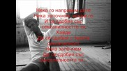 Sexy Back - Justin Timberlake С Превод