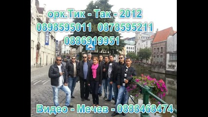 Ork.tik - Tak - Bu Adam Benim Baban - Originalno Ot Mechev - 2012.mpg