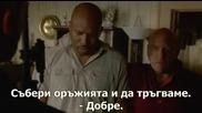 Под купола - Сезон 1 Епизод 9