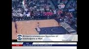 """""""Атланта"""" елиминира """"Бруклин"""" от плейофите в НБА"""