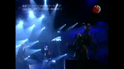 Gackt On Music Fighter
