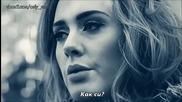 Здравей • Пълен превод • Adele - Hello, 2015