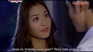 Fated to love you/обречен да те обичам 11 3/3