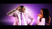 Honorebel Feat. Sean Kingston & Trina - My Girl ( Високо Качество )