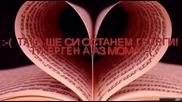 !!! За Гошко Хубавеца Вечният Ерген!!!@dobrotica