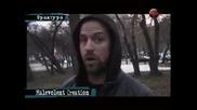 Фрактура - Malevolent Creation в София (02.03.2012)