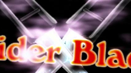 Aruarose Online Movie - Raider Blades