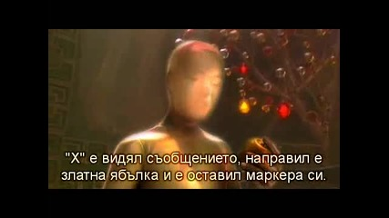Бг Субс - Liar Game ~ The Final Stage - 4/8