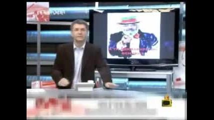 Селянин звъни при Милен Цветков :d