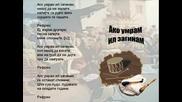 Ako Umram il Zaginam - Macedonian Song