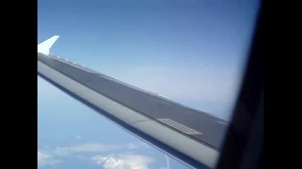 Изстрелване на ракета заснета от самолет!