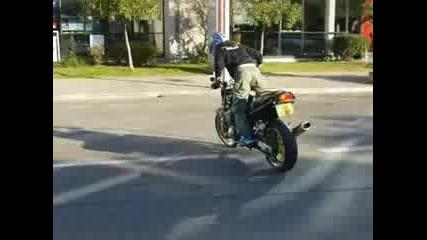 Xtrem Street Riders 2