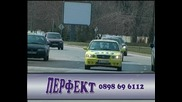 Перфект Такси - Пловдив, 032/6112