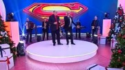 Bora Drljaca I Era Ojdanic - Supermen