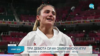 Спортни новини (05.08.2021 - следобедна емисия)