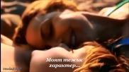 Vasilis Karras 2013 - Dyskole mou xaraktira(превод)