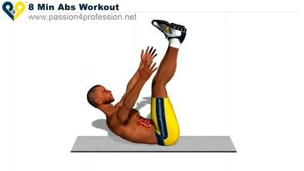 8 мин. тренировка за перфектно тяло [ниво 1]