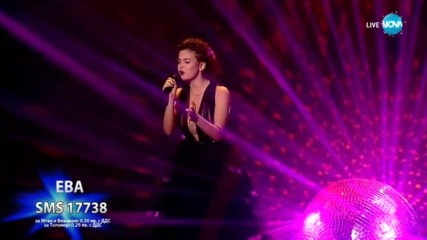 Ева Пармакова - Make You Feel My Love - X Factor Live (17.12.2017)