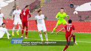 Лийдс Юнайтед - Ливърпул на 19 април, понеделник от 22.00 ч. по DIEMA SPORT 2